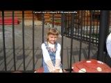 «зоопарк» под музыку Ани Лорак - Забери меня туда где оранжевые сны... (Премьера 2013). Picrolla